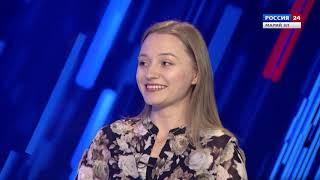 Смотреть видео Россия 24. Интервью с Юлией Козловой. 19.11.2019 онлайн