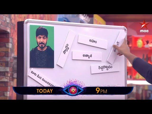 Bigg Boss Telugu 2 Episode 98   Nani Fires Kaushal Over Roll Rida Issue   YOYO Cine Talkies
