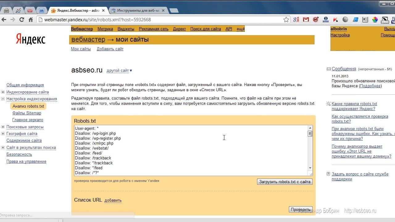 Как сделать чтобы сайт находили поисковики бесплатно как сделать регистрацию консультантов на своем сайте