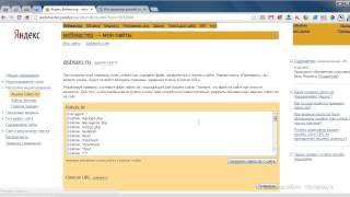 Как добавить сайт в поисковики(Блог автора: http://asbseo.ru Из видео вы узнаете о том, как добавить сайт в поисковики Яндек и Google. Пост на блоге:..., 2013-01-15T19:29:17.000Z)