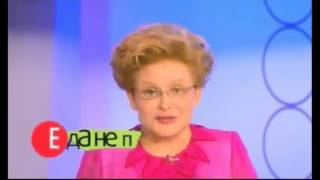 похудение   диета от Елены Малышевой 2
