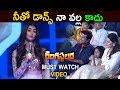 ఆ డాన్స్ లు ఏంటి సామి || Pooja Hegde about Ramcharan Dances for Jigelu Rani Song | Rangasthalam