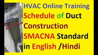 HVAC Online Training - Schedule of Duct Construction SMACNA Standard in English /Hindi