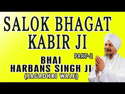 Bhai Harbans Singh Ji - Salok Bhagat Kabir Ji (Part -2)