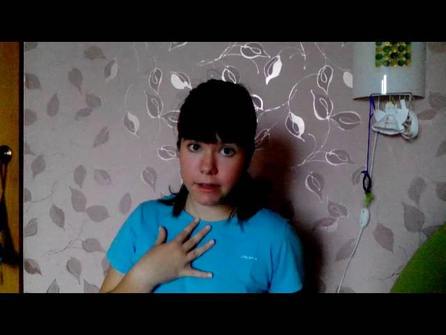 Мария Ищук читает произведение «Первый утренник, серебряный мороз!» (Бунин Иван Алексеевич)