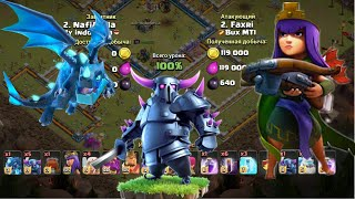 CLASH +A+RAMA: LOST IN DONATION TX 12 /CLASH OF CLANS