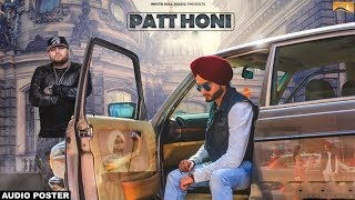 Patt Honi ( Audio Poster) | Gora Gill | Deep Jandu | White Hill Music | Releasing on 24 May