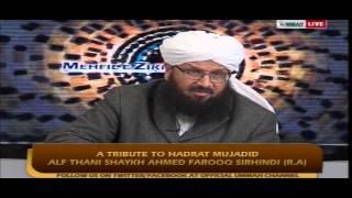 2014 urs mujaddad alf thani @ ummah channel live
