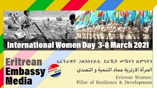 Special Broadcast of EmbassyMedia on the occasion of International Women Day