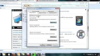 Як збільшити файл підкачки і віртуальну пам'ять в Windows 7