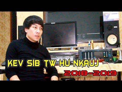 Yooj Yim Vang 2018 - 2019 Kev sib tw cover nkauj thumbnail
