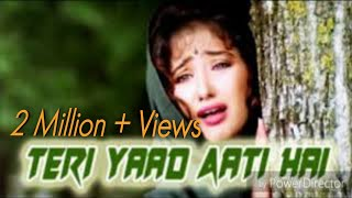 Teri yaad aati hai। Film Saudagar। Singar Suresh Wadkar, Lata Mangeshkar