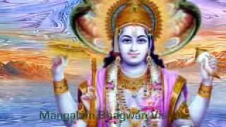 ॐ Mangalam Bhagawan Vishnu