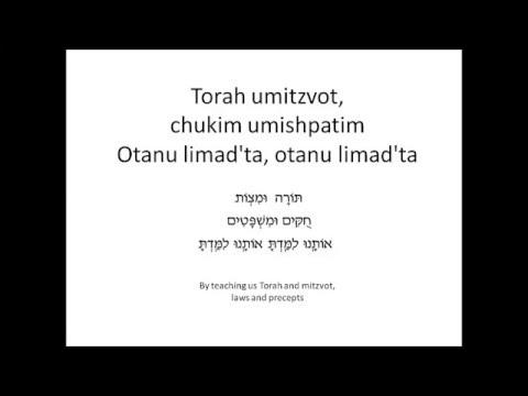Debbie Friedman - Ahavat Olam
