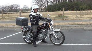 suzuki GN125 2F このバイクの発進はかなり難しい