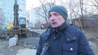 Течь воды на улице Карла Жигура во Владивостоке ликвидирована