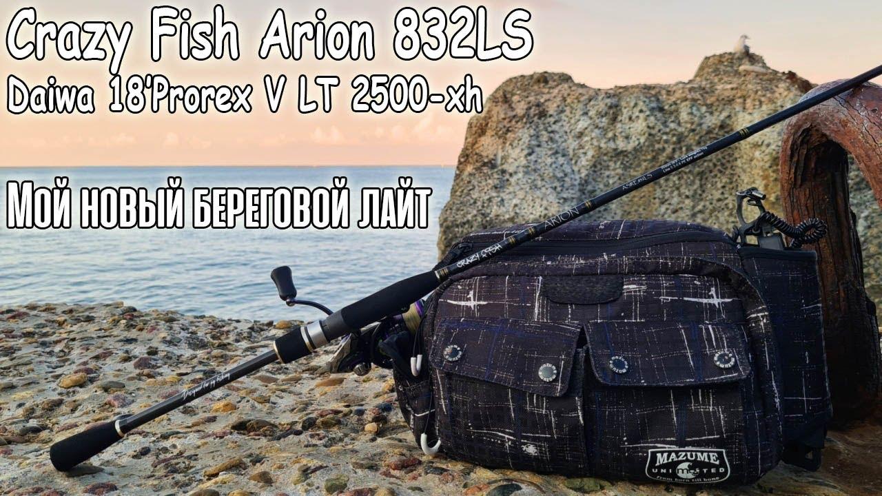 Мой новый БЕРЕГОВОЙ ЛАЙТ. CF Arion 832LS + Daiwa 18'Prorex V LT 2500-xh