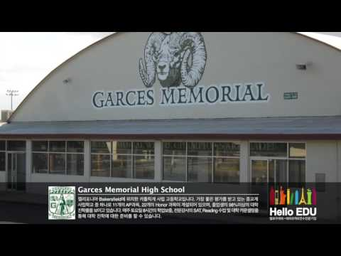 [?????] Garces Memorial High School
