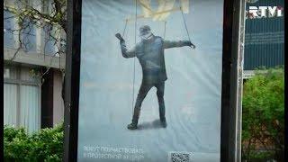 В Петербурге появилась соцреклама против участия в митингах