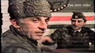 Грозный.Война.Хроника 24/01/95.Заседание госкома обороны.Указ о присвоении званий.