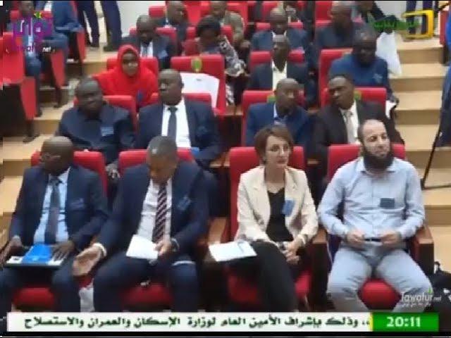 """موريتانيا.. انطلاق مؤتمر """"الفيفا"""" لتطوير كرة القدم الافريقية"""