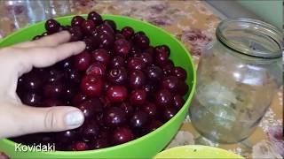 Как приготовить вишневую наливку дома