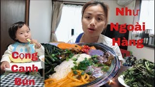 🇯🇵Nấu & Ăn Canh Bún Sài Gòn - Cọng Canh Bún màu gạch Cua như ngoài hàng - Cuộc sống ở Nhật#71
