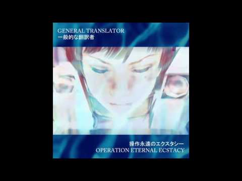 General Translator : OPERATION ETERNAL ECSTACY