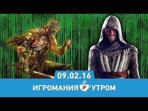 Расписание автобусов по Украине. Автовокзалы городов