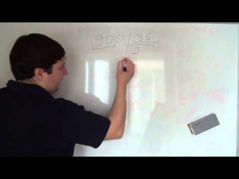 Как разделить двузначное число