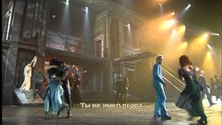 Romeo et Juliette / Ромео и Джульетта (2001)