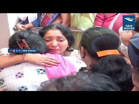 Rajeev Kanakala Sister Srilakshmi Emotional Video | Devadas Kanakala Demise | New Waves