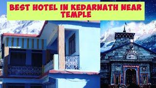 Best Hotel In Kedarnath   Hotel Near Kedarnath Temple   Kedarnath Darshan   Kedarnath Trek