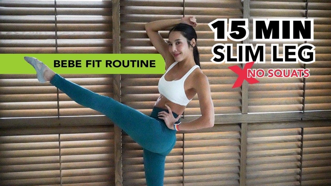 15นาที ขาเรียวเล็ก กระชับ ไม่ต้อง squat