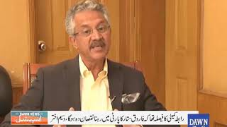 DawnNews Special - Interview with Waseem Akhtar