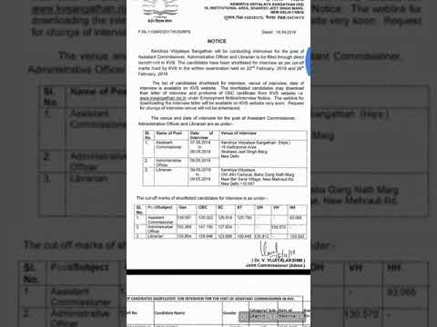 KVS RESULT OUT... || CUT OFF OUT || LIBRARIAN , ASSISTANT COMMISSIONER , ADMINISTRATIVE OFFICER