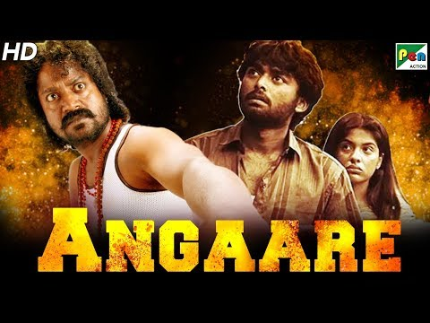 Angaare (2020) New Released Full Hindi Dubbed Movie | Archana Kavi, Daniel Balaji