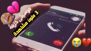 أفضل رنات الهاتف 2019🔉أجمل نغمة رنين💞نغمات حزينة😢اغاني تركية حزينة😭حالات خواطر❤😢