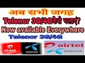 Telenor का 3G/4G अब सभी जगह चलाएं_Telenor 3G/4G Natwork Now available All across cities In India.