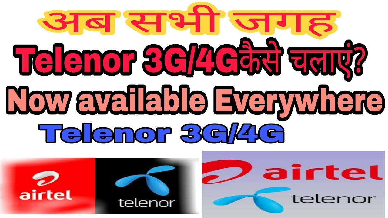 Telenor का 3G/4G अब सभी जगह चलाएं_Telenor 3G/4G Natwork Now available All  across cities In India