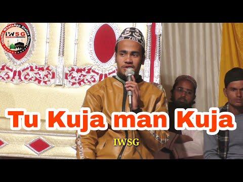 latest-naat-tu-kuja-man-kuja-by-mohammed-imran-nagori-at-rol-sharif-nagaur