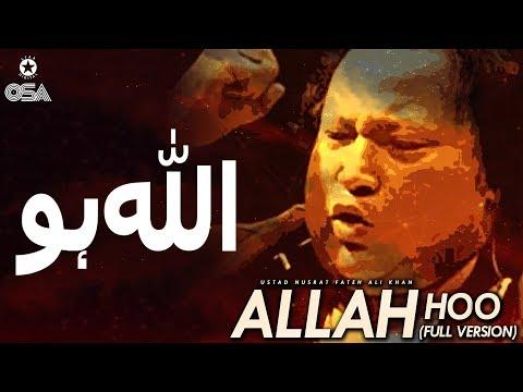 Allah Hoo (Full Version)   Ustad Nusrat Fateh Ali Khan   official version   OSA Islamic