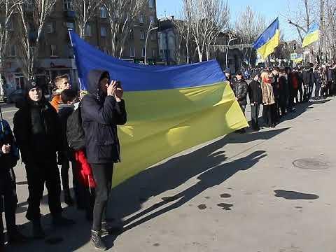 Местные Вести: В Мелитополе состоялась акция «Ланцюг Єднання»