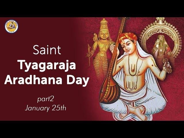 Saint Tyagaraja Aradhana Day Invite - Part 2 - Celebration of Carnatik Music and Devotion