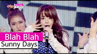 [HOT] Sunny Days - Blah Blah, 써니데이즈 - 블라블라, Show Music core 20150926