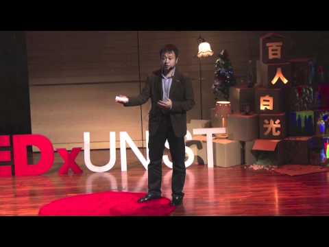 The difficulties in building a social enterprise: Jeong Sang hoon at TEDxUNIST