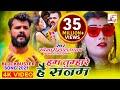 #VIDEO Hum Tumhare Hain Sanam #Khesari Lal Yadav #Antra Singh | हम तुम्हारे हैं सनम | Bhojpuri Songs