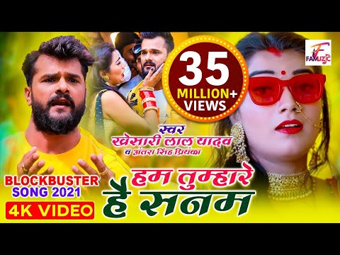#VIDEO | #Khesari Lal Yadav | Hum Tumhare Hain Sanam | #Antra Singh | New Bhojpuri Song 2021