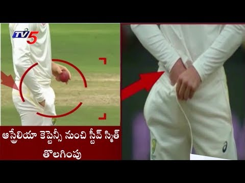 Australian Cricketer Steve Smith Admits In Ball Tampering | TV5 News