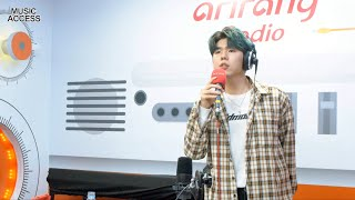 [Music Access] 가호 (Gaho)'s Singin' Live '시작 (Start)' [이태원 클라쓰 OST ITAEWON CLASS OST]